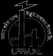 UPRVUNL @ Jobs91.com