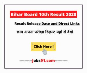 Bihar Board BSEB Class 10th Result 2020 By Jobs91.com
