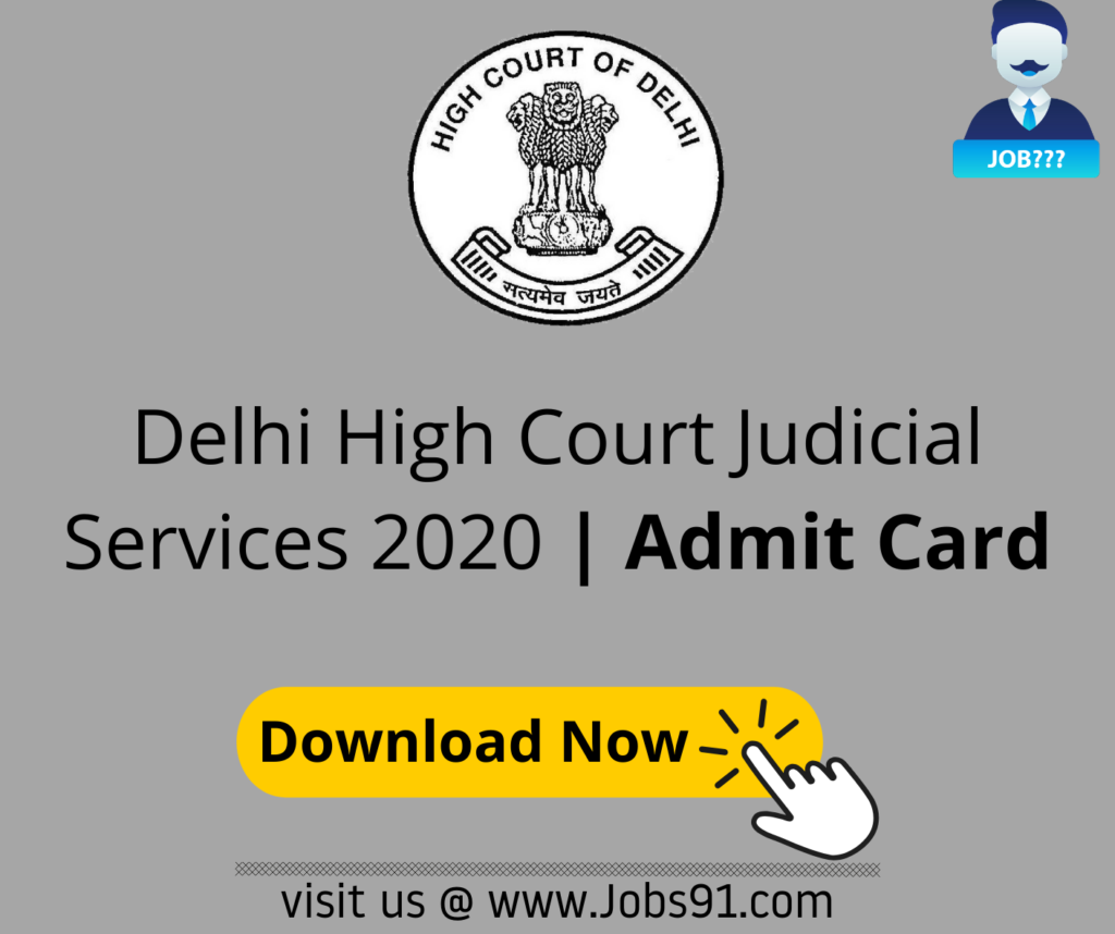 Delhi high court judicial services @ jobs91.com
