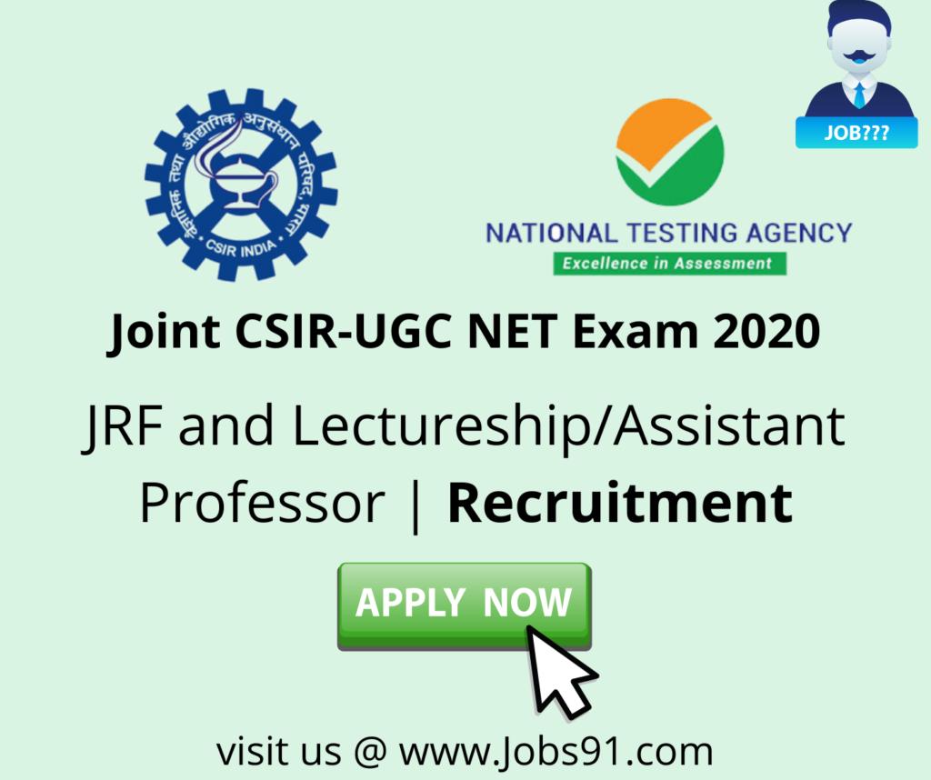 Joint CSIR-UGC NET Exam @ Jobs91.com