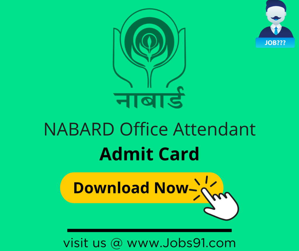 NABARD Office Attendant @ Jobs91.com
