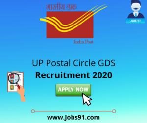 UP Postal Circle GDS Recruitment 2020 @ Jobs91.com