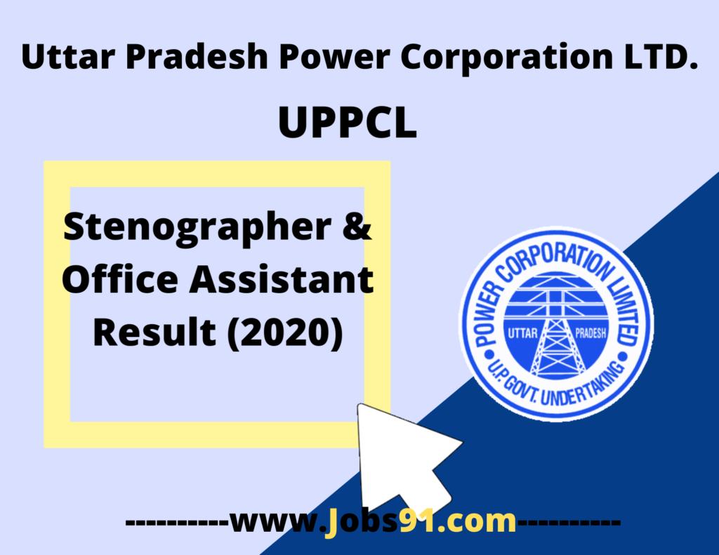 UPPCL Stenographer & Office Asst. Result 2020