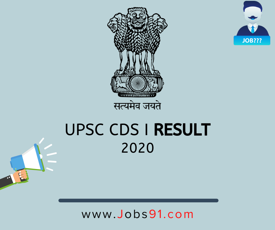 UPSC CDS I Result 2020 at Jobs91.com