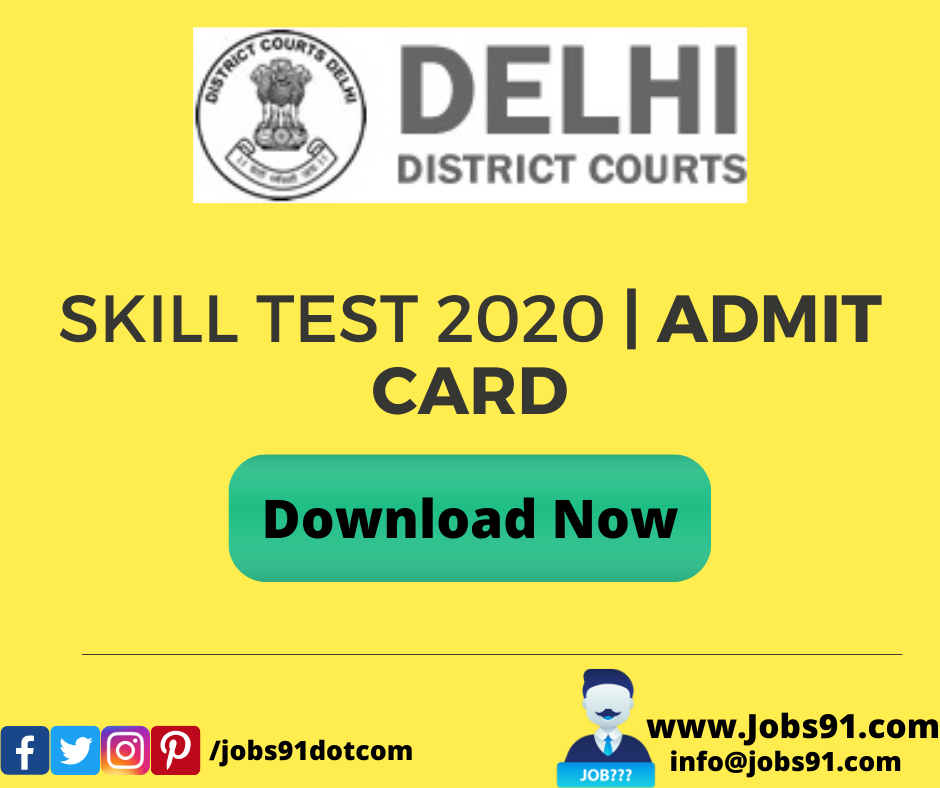 Delhi District Court Admit Card @ Jobs91.com