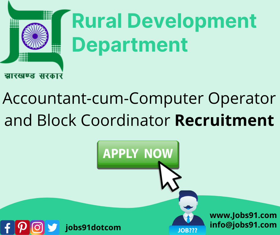 RDD Jharkhand Recruitment @ Jobs91.com