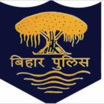 Bihar Police @ Jobs91.com