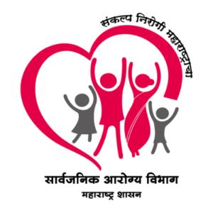 Public Health Department Maharashtra @ Jobs91.com