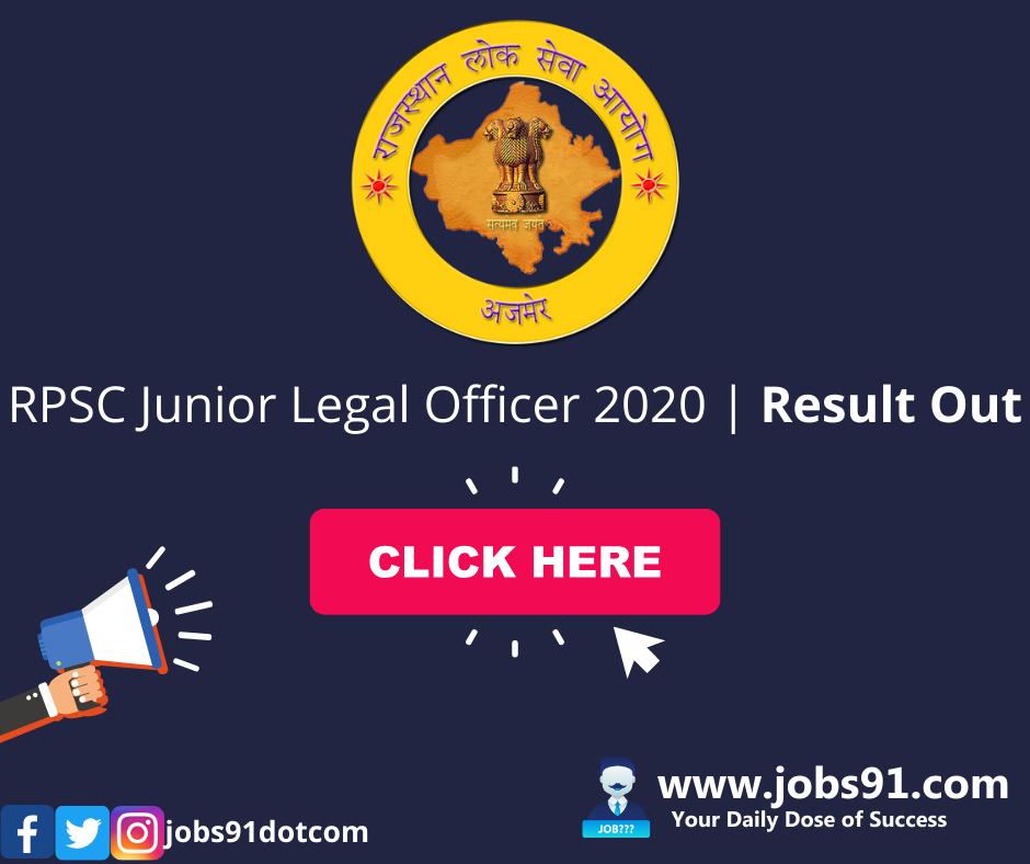 RPSC JLO Result 2020