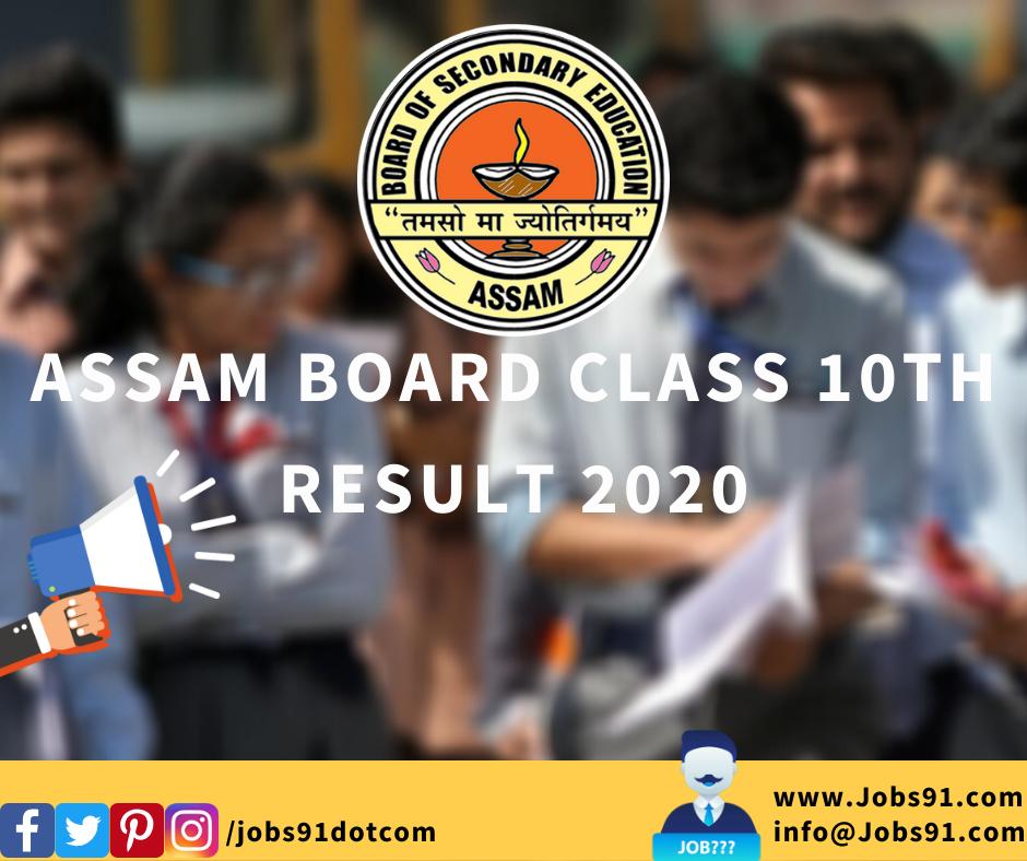 Assam HSLC Class 10th Result 2020 @ Jobs91.com