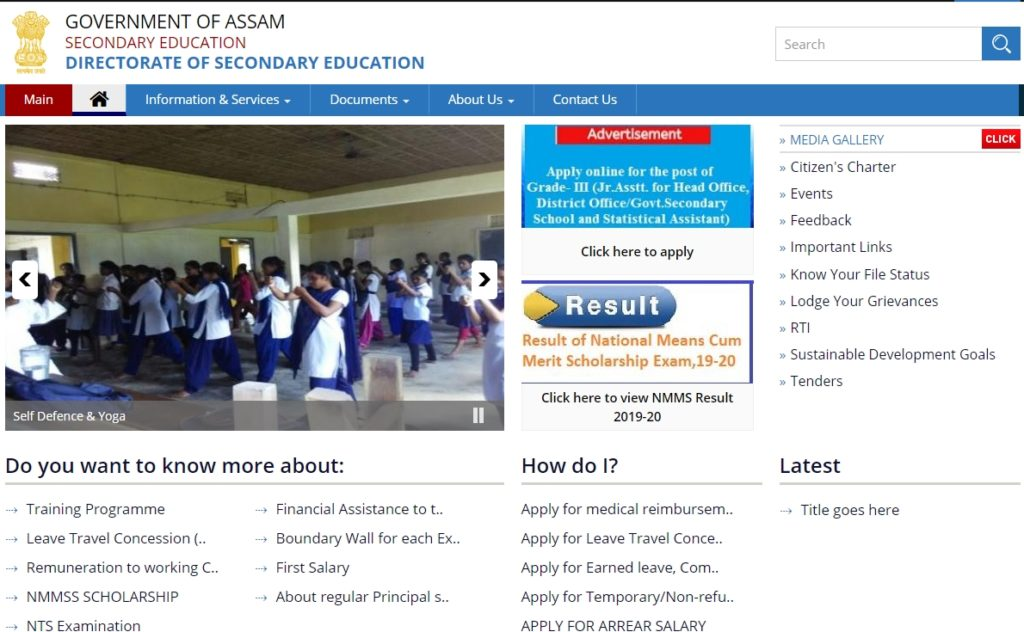 DSE Assam Recruitment 2020 @ Jobs91.com