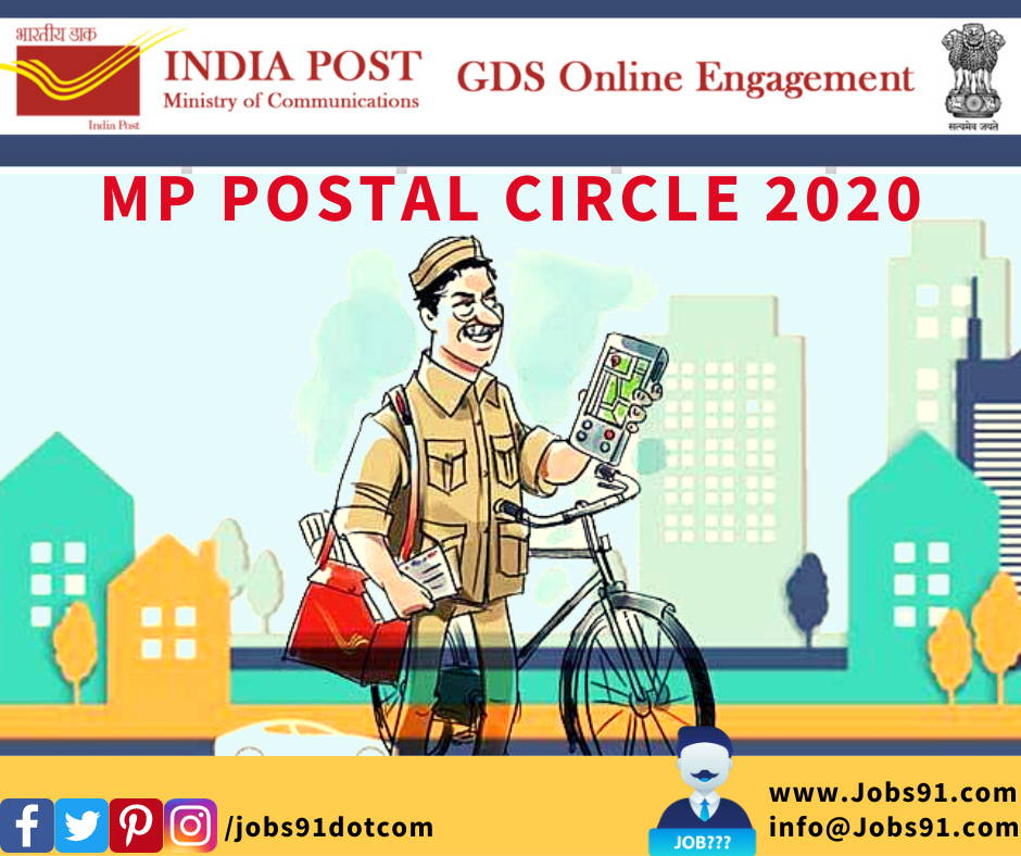 Madhya Pradesh Circle GDS @ Jobs91.com