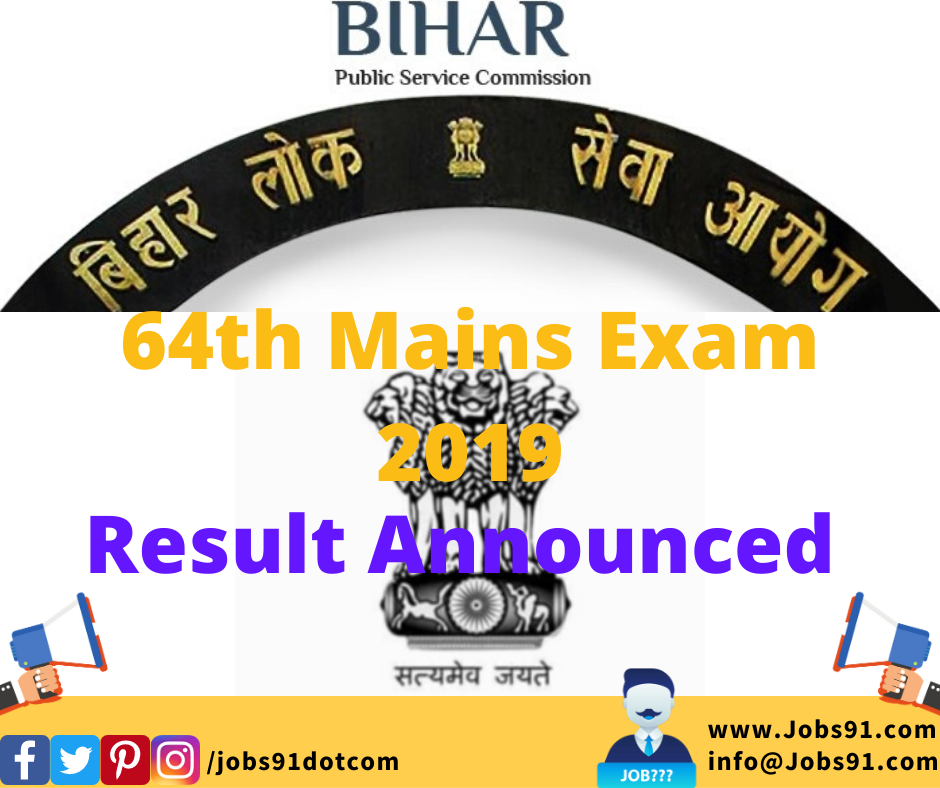 BPSC 64 Mains Result 2019 @ Jobs91.com