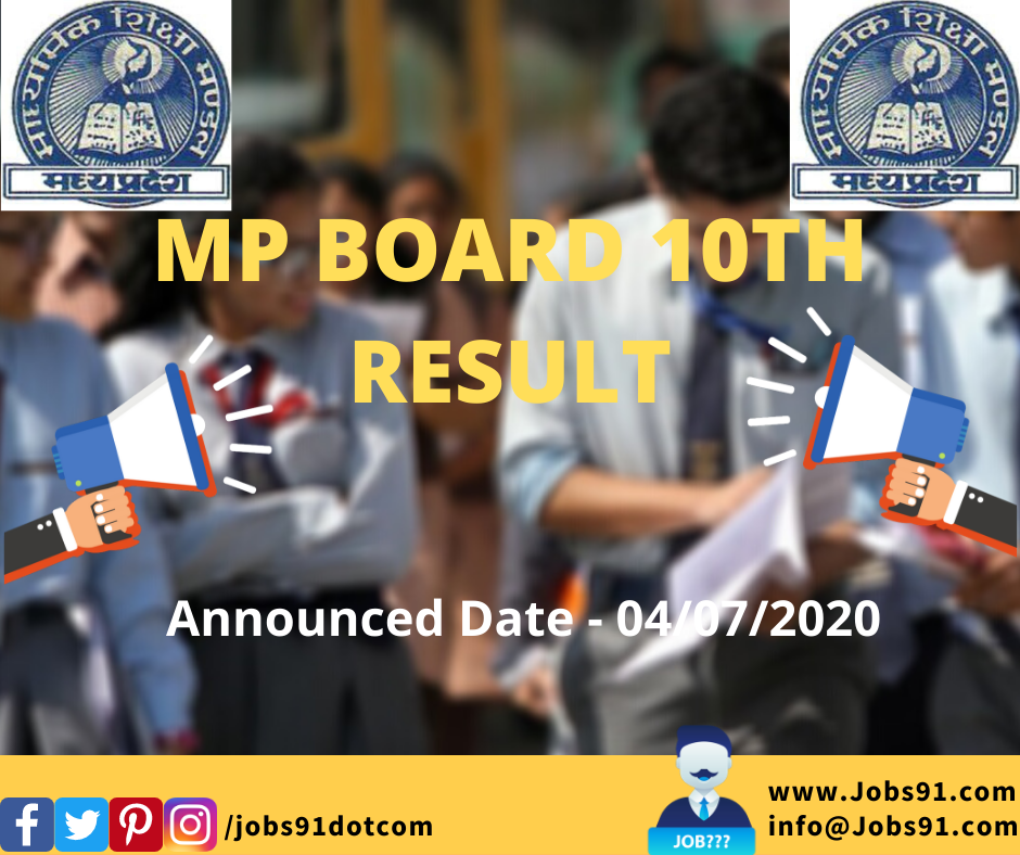 MP Board Class 10th Result 2020 @ Jobs91.com