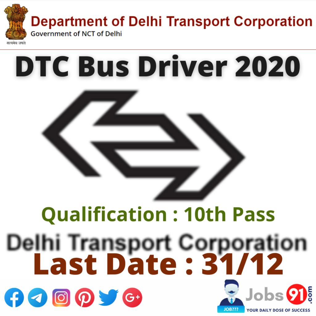 DTC Bus Driver Jobs 2020 @ Jobs91.com