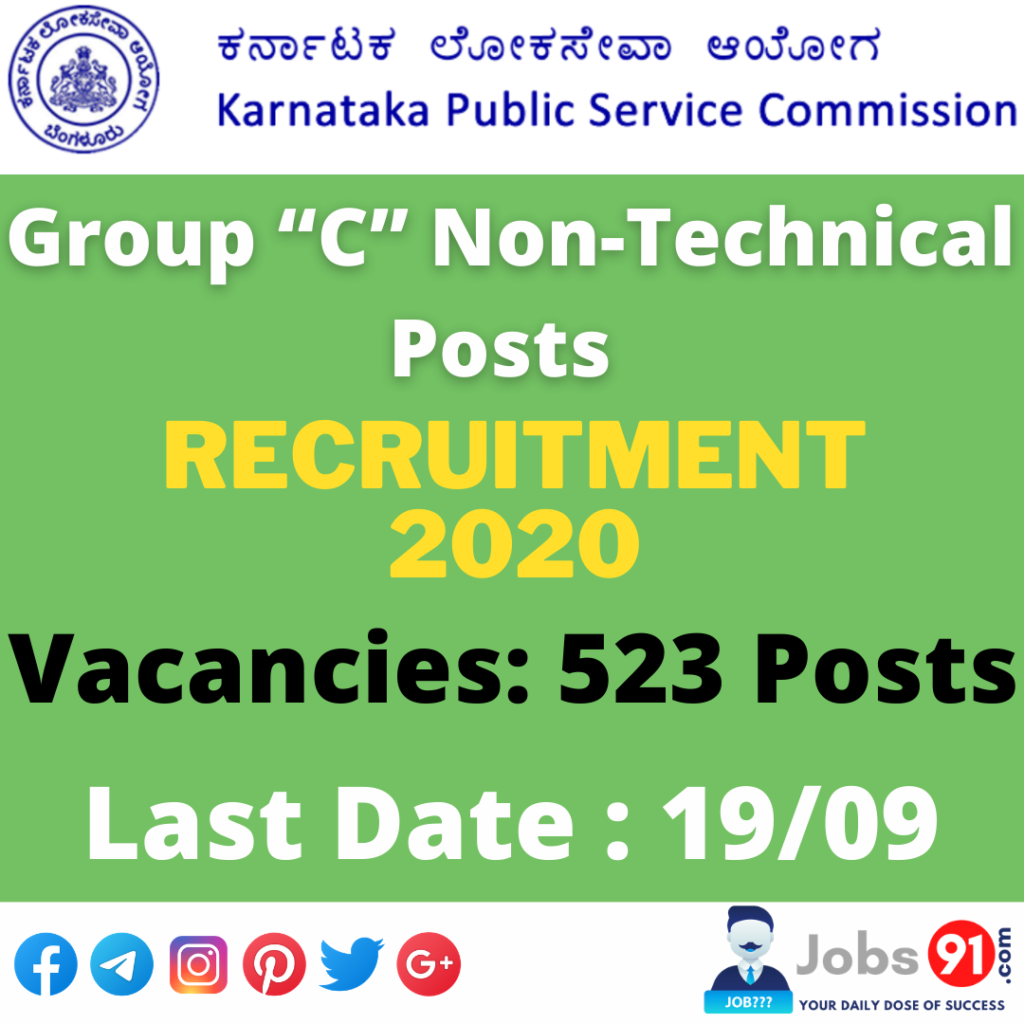 KPSC Group C Various Post Recruitment 2020 @ Jobs91.com