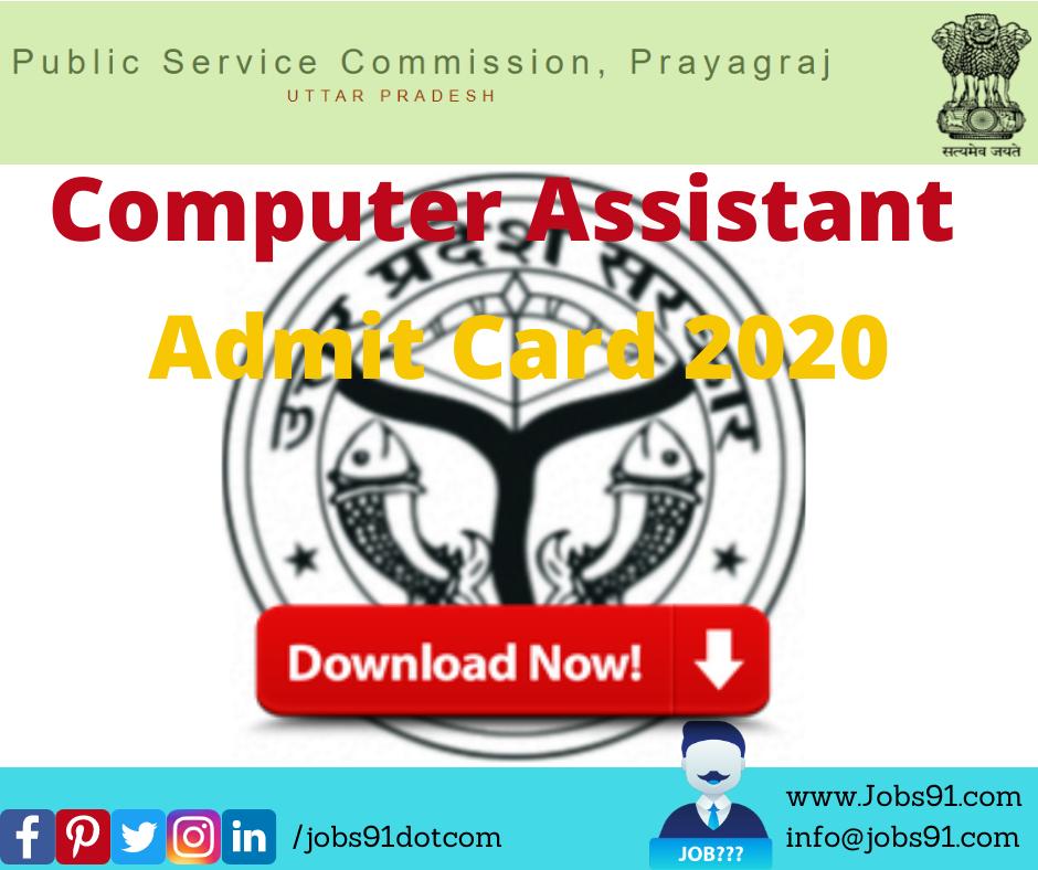 UPPSC Computer Assistant Admit Card 2020 @ Jobs91.com