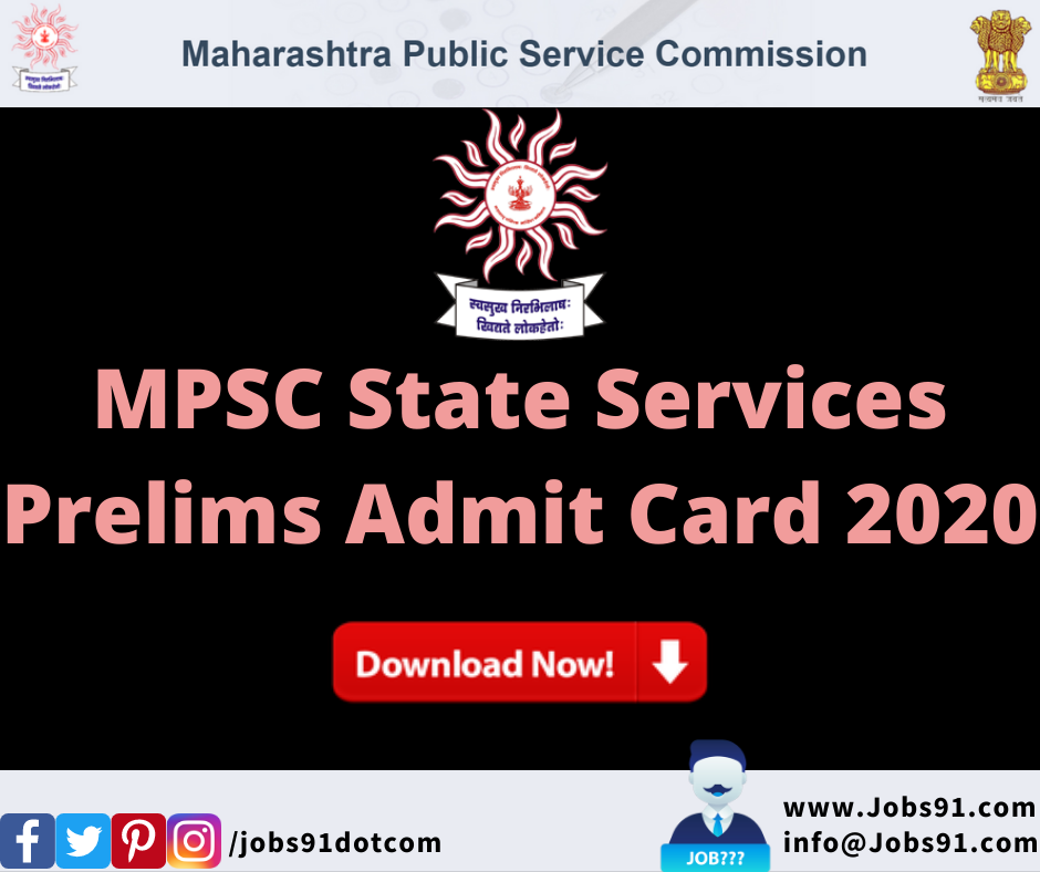 MPSC State Services Prelims Admit Card 2020 @ Jobs91.com