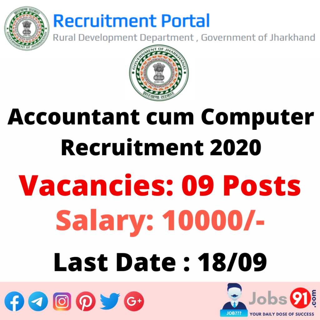 RDD Jharkhand Accountant cum Computer Posts Recruitment 2020 @ Jobs91.com