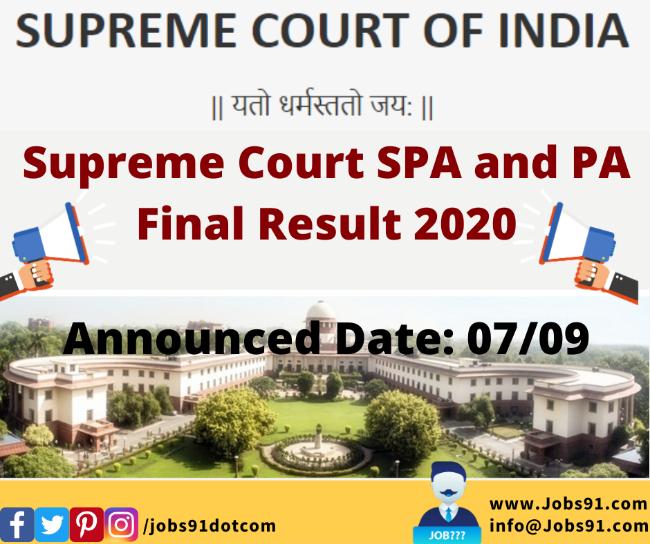 Supreme Court SPA and PA Final Result 2020 @ Jobs91.com