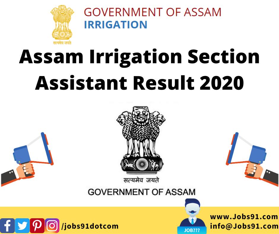 Assam Irrigation Section Assistant Result 2020 @ Jobs91.com