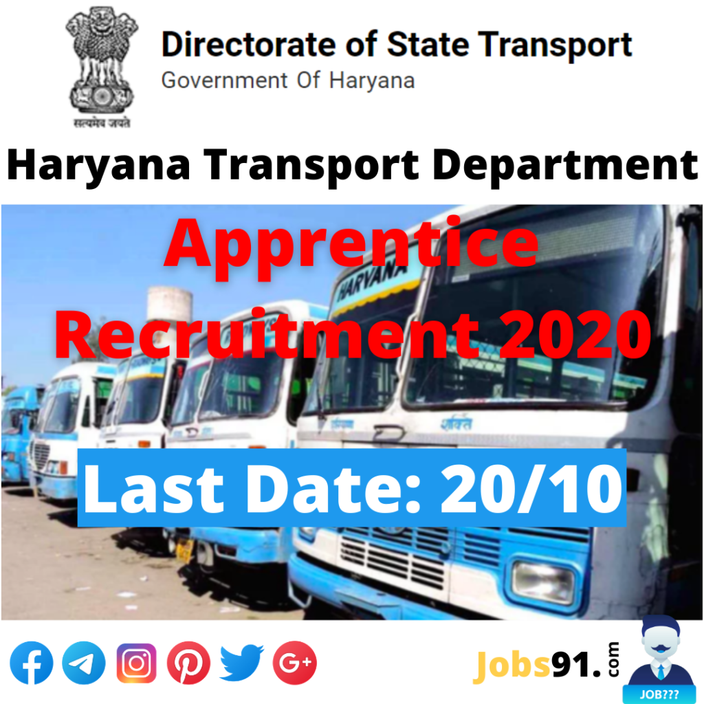 Haryana Transport Department Apprentice Recruitment 2020 @ Jobs91.com