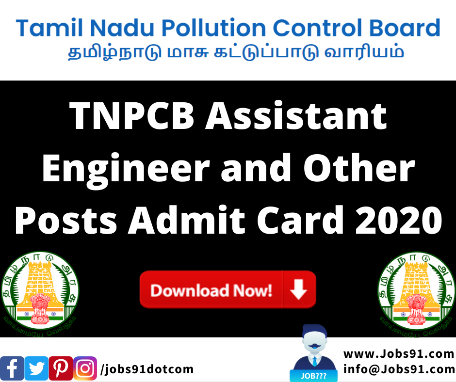 TNPCB Assistant Engineer and Other Posts Admit Card 2020 @ Jobs91.com