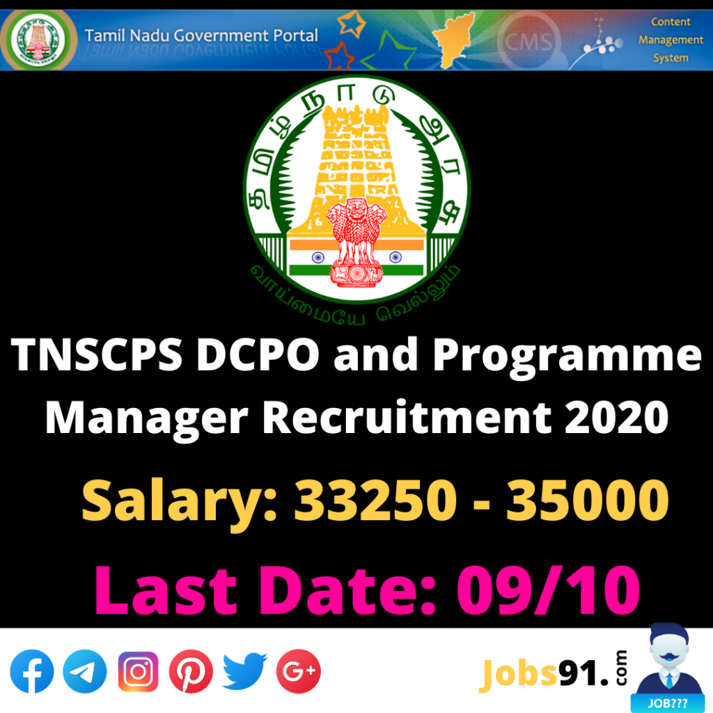 TNSCPS DCPO and Programme Manager Recruitment 2020 @ Jobs91.com