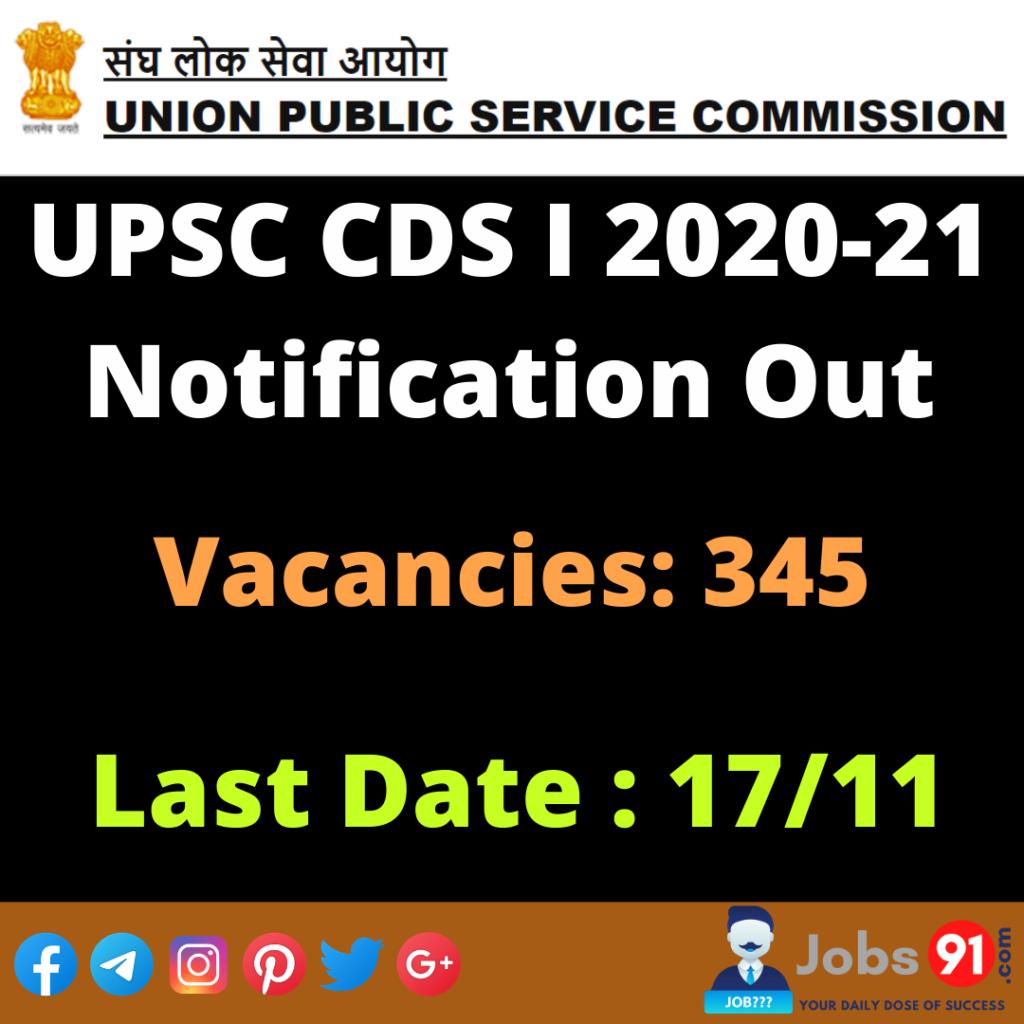 UPSC CDS I 2020-21 @ Jobs91.com