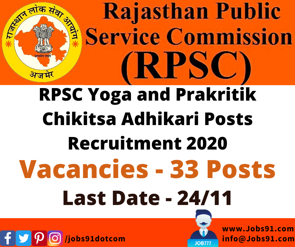 RPSC Yoga and Prakritik Chikitsa Adhikari Posts Recruitment 2020 @ Jobs91.com