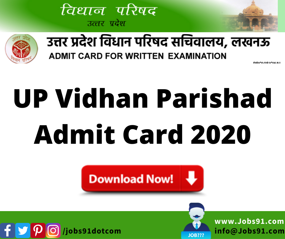 UP Vidhan Parishad Admit Card 2020 @ Jobs91.com