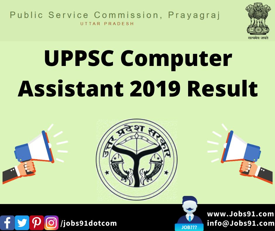 UPPSC Computer Assistant 2019 Result @ Jobs91.com